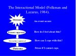 the interactional model folkman and lazarus 1984