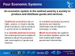 four economic systems