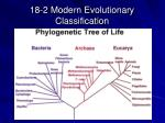 18 2 modern evolutionary classification10
