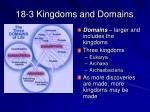 18 3 kingdoms and domains16