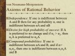von neumann morgenstern axioms of rational behavior24
