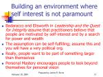 building an environment where self interest is not paramount