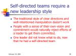 self directed teams require a new leadership style