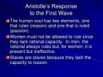 aristotle s response to the first wave31