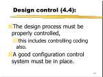 design control 4 4