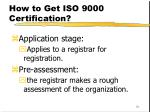 how to get iso 9000 certification51