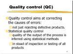 quality control qc