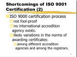 shortcomings of iso 9001 certification 2