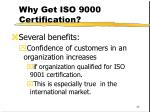 why get iso 9000 certification