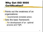 why get iso 9000 certification49