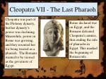 cleopatra vii the last pharaoh