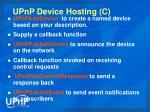 upnp device hosting c15
