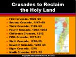 crusades to reclaim the holy land