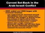 current set back in the arab israeli conflict