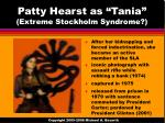 patty hearst as tania extreme stockholm syndrome
