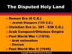 the disputed holy land
