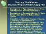 third and final element proposed regional water supply plan
