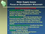 water supply issues focus on southeastern wisconsin1