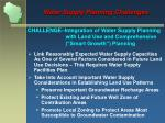 water supply planning challenges2