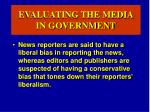 evaluating the media in government