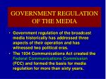 government regulation of the media