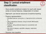 step 3 lexical entailment classification