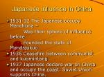 japanese influence in china