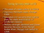 song dynasty 960 1279