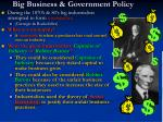 big business government policy