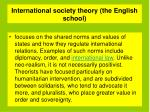 international society theory the english school