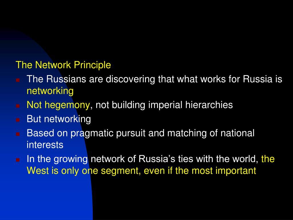 The Network Principle