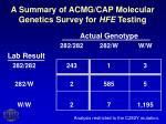 a summary of acmg cap molecular genetics survey for hfe testing