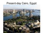 present day cairo egypt