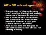 aq s sc advantages