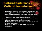 cultural diplomacy or cultural imperialism