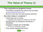 the value of theory i