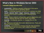 what s new in windows server 2003 windir help ntcmds chm