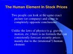 the human element in stock prices