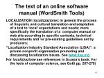 the text of an online software manual wordsmith tools