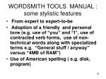 wordsmith tools manual some stylistic features