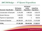 2007 08 budget 4 th quarter expenditure