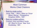 most common works cited citations
