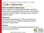 afghan language aptitude battery alab dlab in afghanistan