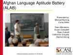 afghan language aptitude battery alab
