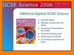 additional applied gcse science