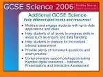 additional gcse science fully differentiated books and resources16