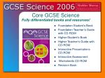 core gcse science fully differentiated books and resources