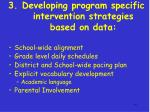 developing program specific intervention strategies based on data