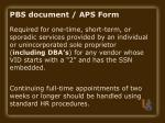 pbs document aps form
