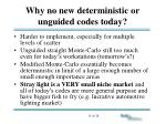 why no new deterministic or unguided codes today